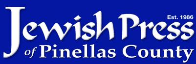 logo-jewishpress